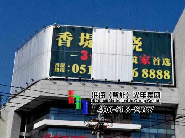 江苏盐城裙楼分段三面翻折角广告牌