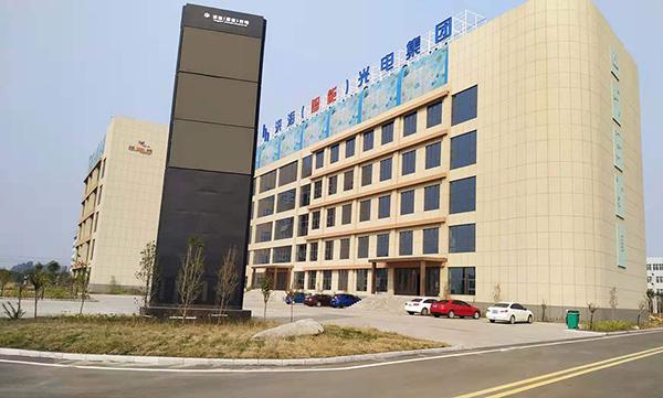 洪海光电集团办公楼