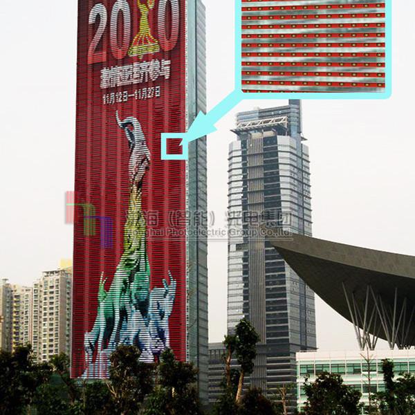 LED格栅幕墙亮化彩屏效果图