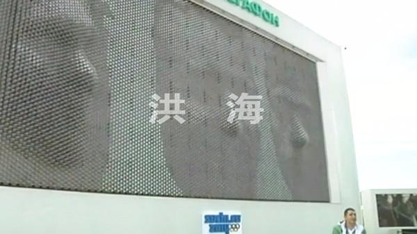 LED像素显示广告屏效果图