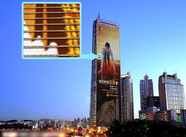 LED透明玻璃屏幕墙亮化效果图