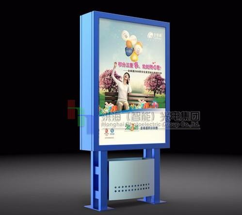 路名牌垃圾箱广告牌效果图
