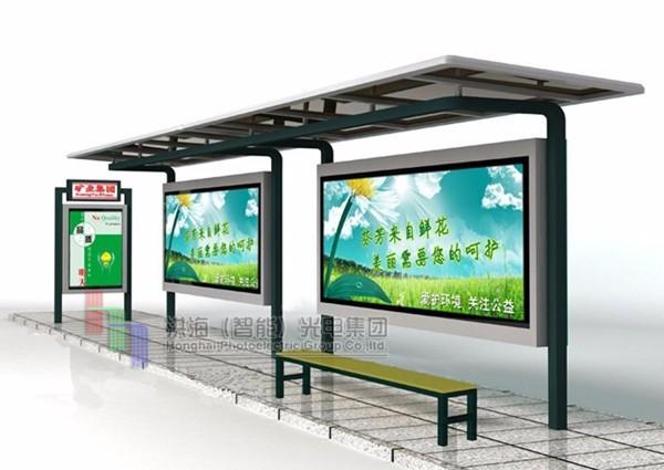 公交候车亭广告站牌灯箱效果图