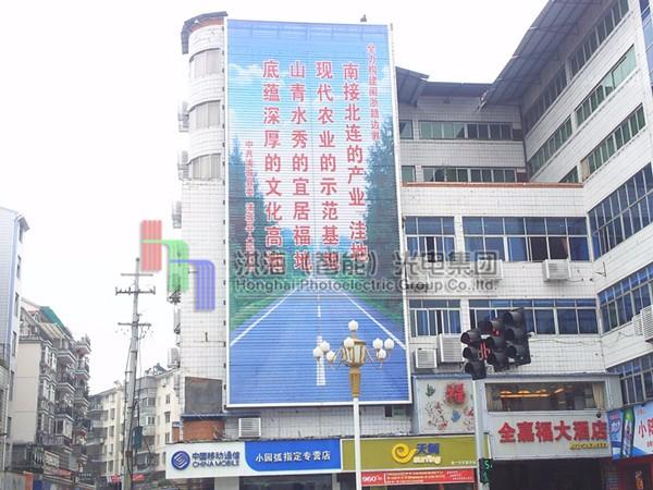 横翻三面翻广告牌效果图