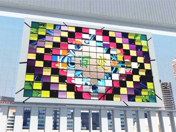 百叶装饰LED幕墙屏亮化效果图