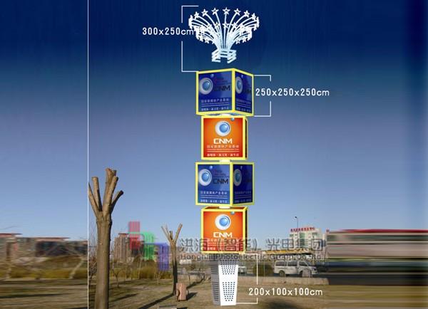 四方旋转魔方屏广告机效果图