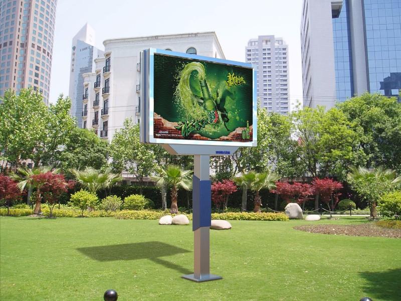 室内外led全彩广告屏效果图