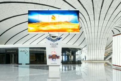 LED屏风屏_折叠升降屏效果图